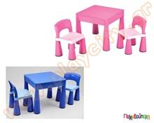 6fb3f6973aa Σετ παιδικό πλαστικό τραπέζι με 2 καρέκλες Σετ Παιδικά Τραπεζάκια -  Καρεκλάκια