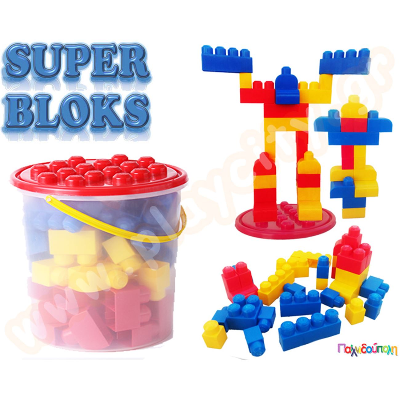 6362ef8a976 Κούνιες για μωρά και παιδιά Super κουβάς με 48 τουβλάκια (κόκκινο ...