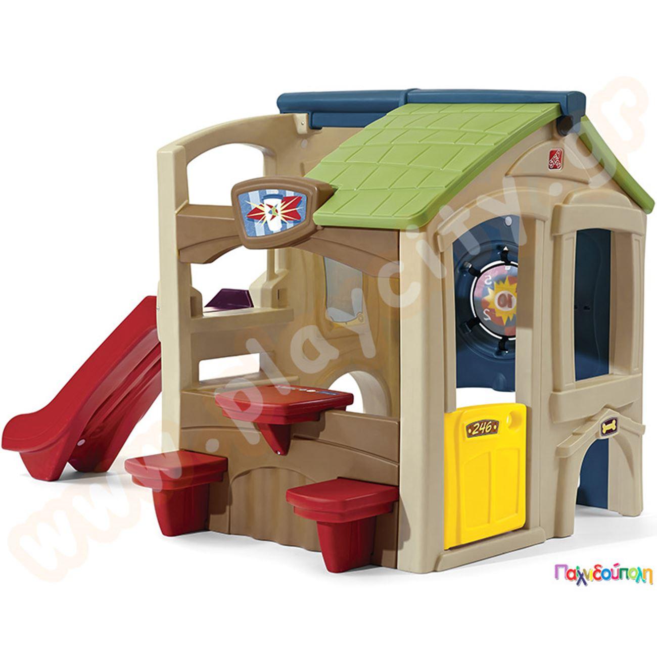 0a9775550819 The Step2 Company Παιδικό Σπιτάκι με Δραστηριότητες Fun Center Step2 ...